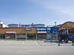 Магазин Agropiese в Орхей